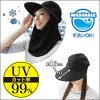3wayUVつば広帽子【UV対策紫外線対策外出アウトドア日焼け夏】
