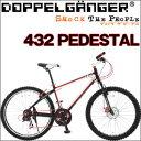 マウンテンバイクをカジュアルテイストに仕上げた自転車です。DOPPELGANGER(R)(ドッペルギャン...