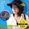 COOLレース付きUVサンバイザー【UV対策紫外線対策外出アウトドア日焼け夏】