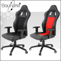 プロ感覚のフィット感と座り心地を体感できるフラッグシップモデル。Bauhutte(R) オフィスチェ...