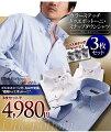 カラーステッチドゥエボットーニスナップダウンシャツ【ハンドステッチ】3枚セットブルー&ホワイト(ネイビー・ワインレッド・チャコールグレーステッチ)