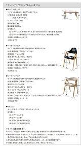 モダンインテリアダイニング【ULALU】ウラル5点セットA「天然木ダイニングテーブルセット5点セットテーブルチェアいす椅子」【代引き不可】