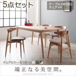 北欧デザイナーズダイニングセット【Cornell】コーネル/4点セット(テーブル+チェアA×2+ベンチ)「北欧天然木木目ダイニングテーブルテーブル」【代引き不可】