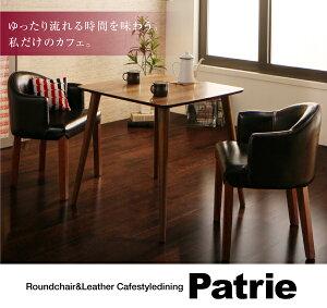 ラウンドチェア×レザーカフェスタイルダイニング【Patrie】パトリテーブル(W75)「北欧天然木ダイニングテーブル丸いテーブル円形テーブルラウンドテーブル」【き】