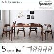 北欧デザイナーズダイニングセット【Spremate】シュプリメイト/5点Bセット(テーブル+チェアB×4) チェアB(CH-33)  「ダイニング5点セット 天然木 木目 ダイニングテーブル チェア」【代引き不可】