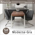 アーバンモダンデザインハイバックチェアダイニング【Moderne-Gra】モダーネ・グラ/5点セット(テーブル+チェア×4)  「ダイニング5点セット ダイニングセット テーブル チェア 椅子」 【代引き不可】
