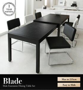 スライド伸縮テーブルダイニング【Blade】ブレイド/スチールデザインチェア(2脚組)「ダイニングチェアチェア肌触りソフトレザー疲れにくい座り心地いすイス椅子」【】【き】