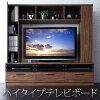 ハイタイプテレビボード【LEGGENDA】レジェンダ【あす楽】