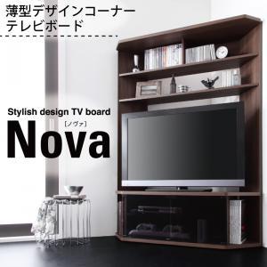 ハイタイプコーナーテレビボード【Nova】ノヴァvテレビボードハイタイプテレビ台ハイタイプコーナー【あす楽】【HLS_DU】