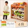 お片づけが身につく!ナチュラルカラーのおもちゃ箱【Mycket】ミュケ4段タイプ「棚収納キッズ子供ラックおもちゃ箱」【あす楽】【HLS_DU】
