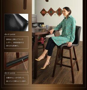 アジアンモダンデザインカウンターダイニングBar.EN/4点セットAタイプ(テーブル+チェア×3)「ダイニングセット4点セットモダン」【代引き不可】
