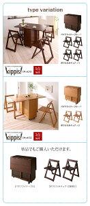 天然木バタフライ伸長式収納ダイニング【kippis!】キッピス折りたたみチェア(2脚組)