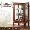 本格アンティークデザイン家具シリーズ【Mindy】ミンディ/コレクションケース