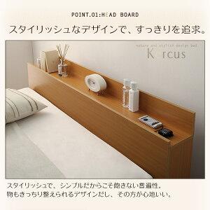 棚・コンセント付き収納ベッド【Kercus】ケークス【フレームのみ】ダブル「収納ベッドベッド木製ベッド棚付けフレームダブル」【】【HLS_DU】