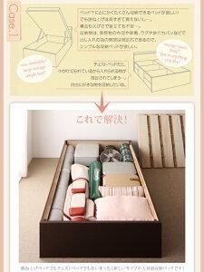 大容量収納庫付きすのこベッドHBレス【O・S・V】オーエスブイ・ラージ【フレームのみ】セミダブル「すのこベッド収納付きベッド」【き】