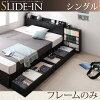 棚・コンセント_ヘッドボードスライド収納ベッド【SLIDE-IN】スライドイン「収納ベッド木目木製ベッド」【代引き不可】