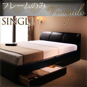 高級・レザー収納ベッド【Vanzado】ヴァンザード【フレームのみ】シングル「収納ベッドフラップテーブル付きベッド」【代引き不可】