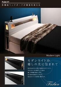 モダンライト・コンセント付き収納ベッド【Farben】ファーベン【フレームのみ】ダブル「収納ベッド棚付き可動ラック」【代引き不可】