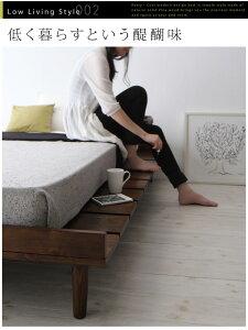 デザインすのこベッド【Resty】リスティー【羊毛デュラテクノマットレス付き:幅140cm:ナローステージレイアウト】クィーンフレーム「ローベッドデザインすのこベッドすのこベッドマットレス付き」【き】