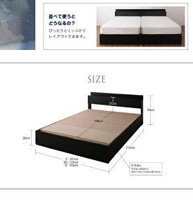 棚・コンセント付き収納ベッド【Bscudo】ビスクード「収納ベッドシングルセミダブルダブルフレームマットレス付き」