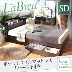 棚・コンセント付き収納すのこベッド【LaBrea】ラブレア「収納ベッドすのこベッドシングルセミダブルダブルフレームマットレス付き湿気対策」【】