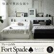 棚・コンセント付き収納すのこベッド【Fort spade】フォートスペイド【フレームのみ】シングル  「収納ベッド すのこベッド シングル フレーム 湿気対策 」 【あす楽】