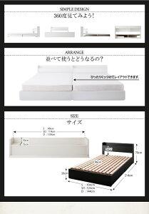 棚・コンセント付き収納すのこベッド【Fortspade】フォートスペイド「収納ベッドすのこベッドシングルセミダブルダブルフレームマットレス付き湿気対策」【】