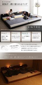 大型モダンフロアベッド【ENTRE】アントレアルボルフレームマットレス付きクイーンキングワイドダブルセミダブルシングルローベッドフロアベッド