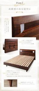モダンライト・コンセント付きすのこベッドMariabellaマリアベーラポケットコイルマットレスレギュラー付きダブルクイーンワイドキング「すのこベッドマットレス付き通気性良い高級感北欧シンブルデザイン美しい新婚ベッド」