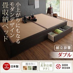 美草・日本製小上がりにもなるモダンデザイン畳収納ベッド花水木ハナミズキシングルセミダブルダブル「国産畳ベッド通気性良く清潔なすのこ頑丈な国産フレーム優れた機能性いつまでも綺麗お手入れ簡単丈夫で長持ちいつも清潔安心素材滑りにくく柔らかい」