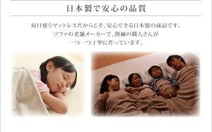 ソファになるから収納いらず3サイズから選べる家族で寝られるマットレスワイドK200ソファになるから収納いらず3サイズから選べる家族で寝られるマットレスワイドK200「省スペースローソファファミリーマットレス」