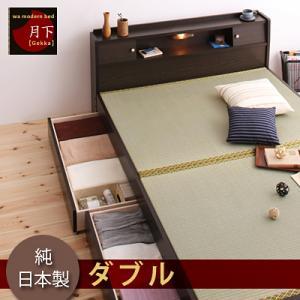 照明・棚付き畳収納ベッド【月下】Gekkaダブル「畳ベッド畳収納ベッドベッド」【き】