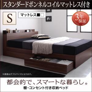 棚・コンセント付き収納ベッド【General】ジェネラル【ボンネルコイルマットレス:レギュラー付き】シングル収納付きベッド収納ベッド