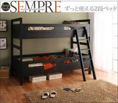 2段ベッド:二段ベッド