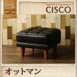 ヴィンテージスタイル・リビングダイニングセット【CISCO】シスコ/オットマン 単品 スツール 椅子   【あす楽】