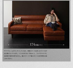 デザインコーナーカウチソファ【Vanguard】ヴァンガード「コーナーソファカウチソファ3人掛けソファーPVSレザー」【あす楽】【HLS_DU】