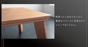 モダンデザインフラットヒーターこたつテーブル【Valeri】ヴァレーリ/正方形(80×80)こたつローテーブル【き】