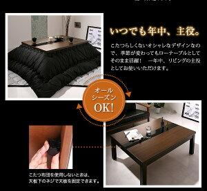 アーバンモダンデザインこたつテーブル【GWILT】グウィルト正方形(75×75)