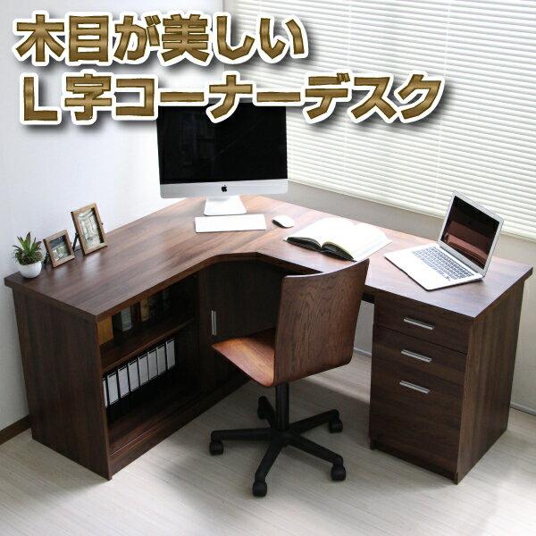 期間限定L字型コーナーデスクパソコンデスク幅120cm幅149cmL字デスク「つくえワークデスクPCデスクオフィスデスクハイタイプ木製北欧お洒落pd002」