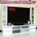 テレビ台テレビボードゲート型60インチ大型テレビ対応「家具インテリア収納家具TV台60インチTV台テレビラックゲート型AVボードTVボード」
