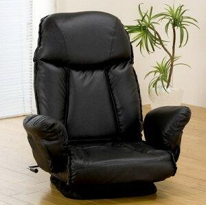 快適な座り心地!肘付き回転座椅子
