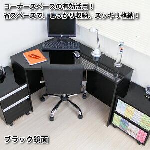 パソコンデスクランキング