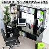 デスク150幅デスク+大型上置本棚の2点セットブラック日本製