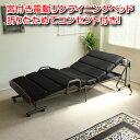 モコモコ電動折りたたみベッド 便利な宮付き 「電動ベッド リクライニングベッド 電動リクライニング 折りたたみ」【代引き不可】