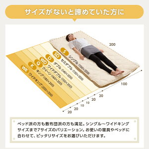 日本製なかわた増量ベッドパッド(抗菌防臭防ダニ)テイジンマイティトップ(R)2ECO高機能綿使用(シングル)敷パッドウール綿100%洗える消臭吸湿抗菌日本製夏涼しくサラッと冬暖かいふかふか増量