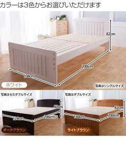 高さが調整できるコンセント付き天然木すのこベッド(セミダブルサイズ)「天然木スノコベッドすのこベッドセミダブル送料無料」【き】