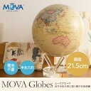 MOVA Globes(ムーバグローブ 光で半永久的に回り続ける地球儀)直径21.5cm 【代引き不可】