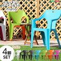 ガーデンデザインチェア4脚セット【アンジェロ-ANGELO-】(ガーデンイス4脚)「ガーデンチェアイスカフェ風シンプル庭ベランダバルコニーアウトドアガーデンファニチャー」【代引き不可】