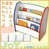 キッズファニチャー【JOY.BOOKRACK】ブックラック【キッズファニチャー/ブックラック/本棚/収納】