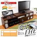 伸縮式テレビ台【Ryuk-リューク-】(TV台・AVラック)【代引き不可】